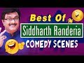 Best of Siddharth Randeria (GUJJUBHAI) - Top 20 Comedy Scenes from Gujarati Comedy Natak
