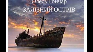 видео Яскравий світ художнього слова Л. Костенко. 6