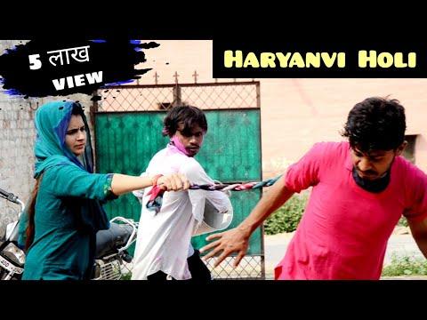 Haryanvi Holi | हरियाणवीं हौली ft Pooja Khatkar | Hum Haryanvi 2020