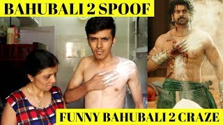 Bahubali 2 Spoof | Craze After Watching Bahubali 2 The Conclusion - Funny Bahubali 2 Spoof thumbnail