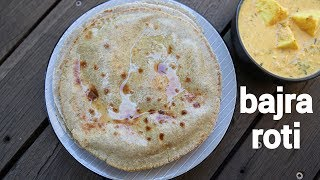 Download lagu bajra roti recipe 2 ways bajre ki roti ब जर क र ट pearl millet roti recipe sajje rotti MP3
