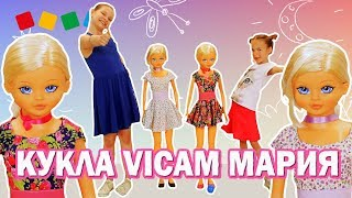 Распаковка! Кукла VICAM Мария