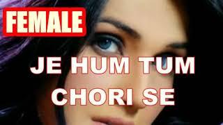 Hum Tum Chori Se | ONLY | MALE SINGERS | Dharti Kahe Pukar Ke | karaoke | mukesh | with hindi lyrics