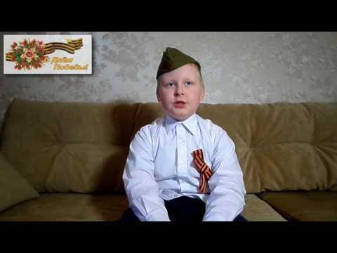 Страна читающая— НиколайРасторгуев читает произведение «Что такое день победы» А.А.Усачева