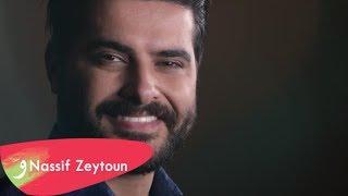 Nassif Zeytoun - Third Album? / ناصيف زيتون - الألبوم الثالث؟