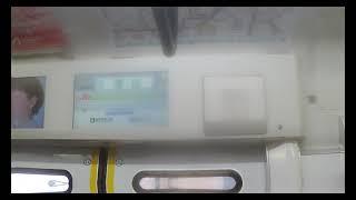 【JR京浜東北線】 E233系1000番台サイ147編成 各駅停車 蒲田行き 大森~蒲田
