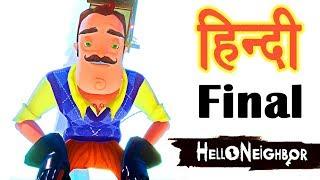 Hello Neighbor - Final | Horror