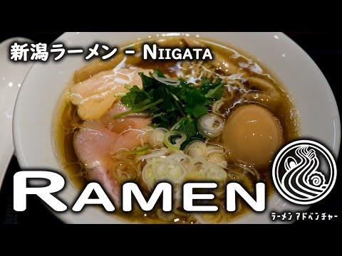 Niigata Ramen Adventure