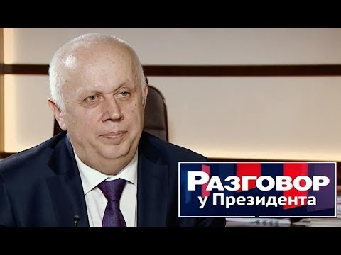 Председатель Минского горисполкома Анатолий Сивак // Разговор у Президента