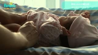 初めての赤ちゃんとの生活はわからないことばかりだと思っていませんか...