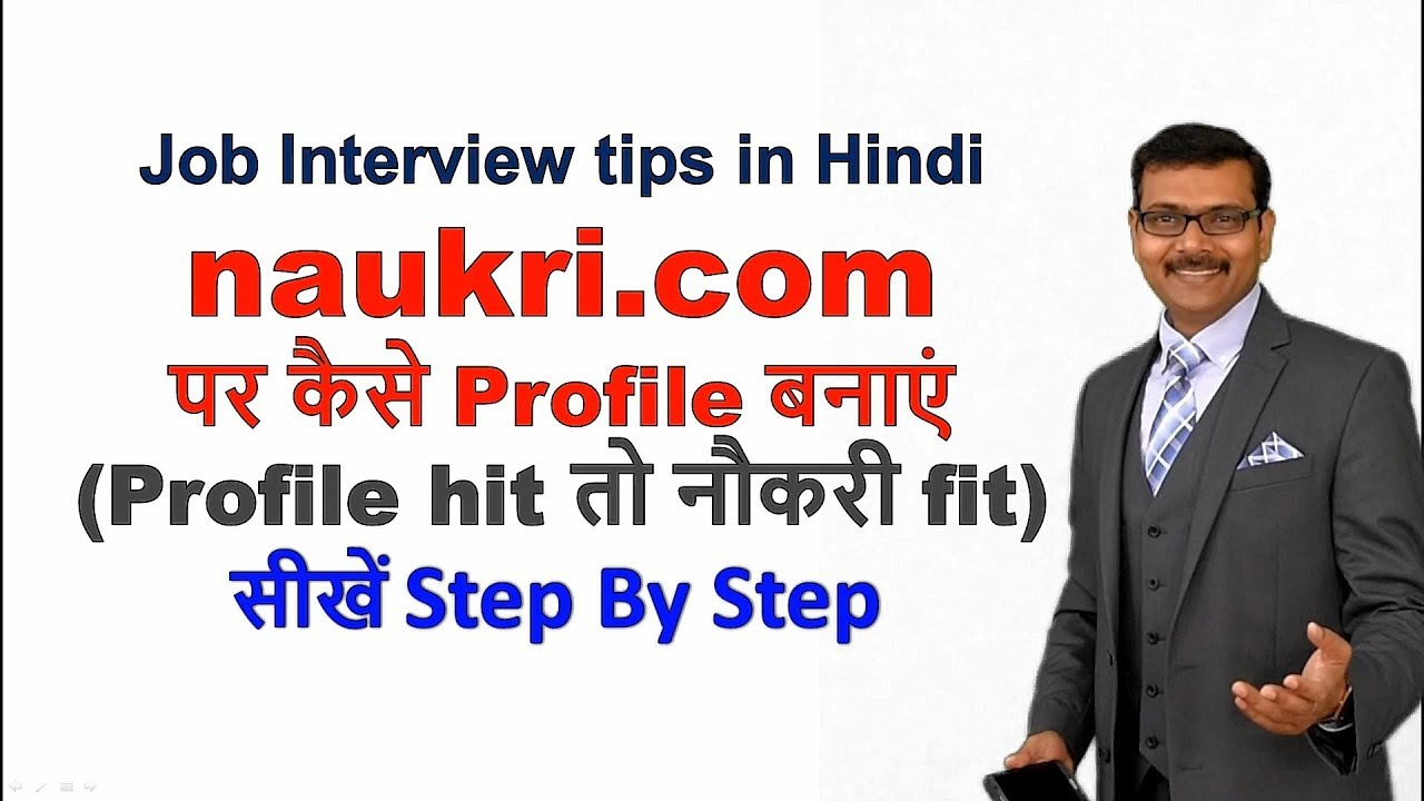 how to delete naukri profile