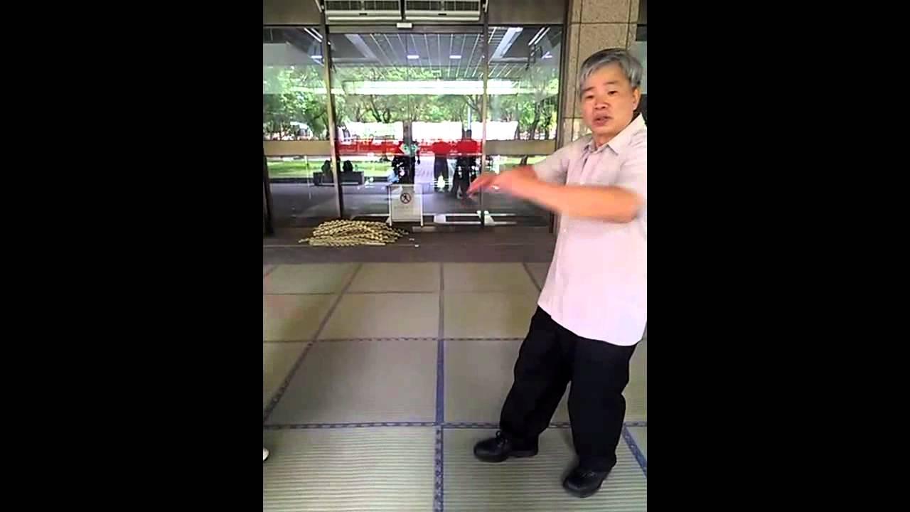 【正氣太極】吳金龍老師發勁- 按手發勁篇2 - YouTube