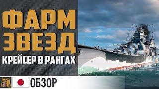 atago ранговый нагиб! World of Warships
