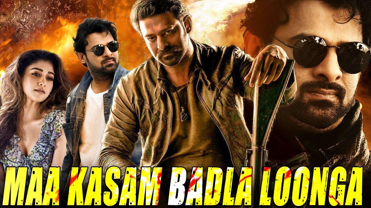 Maa Kasam Badla Loonga Full South Indian Movie Hindi Dubbed   Prabhas Movies In Hindi Dubbed Full