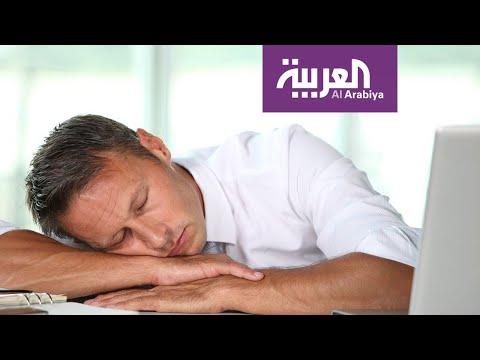 صباح العربية | ماذا لو داهمك النوم فجأة وأينما كنت  - نشر قبل 36 دقيقة