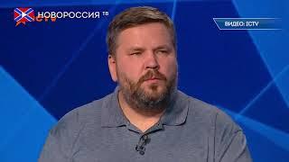 """Лента новостей на """"Новороссия ТВ"""" в 13:00 27 марта 2019 года"""