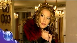 EMILIA & NIDAL KAYSAR - BEZUMNA LYUBOV / Емилия и Нидал Кайсар - Безумна любов, 2003