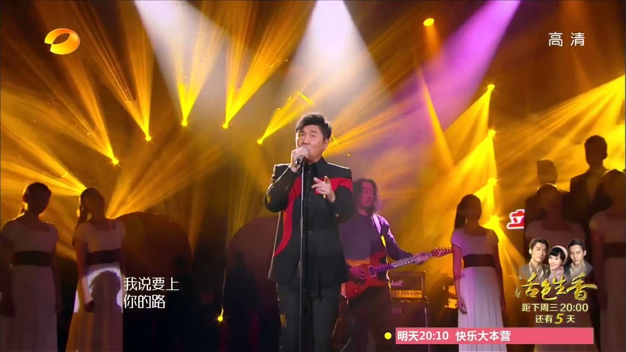 【我是歌手】孫楠《一塊紅布》+《南泥灣》20150130 - YouTube