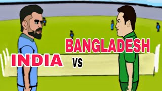 India vs Bangladesh | 2019 T20 cricket | kholi vs shaik hasan | wer gewinnt |2d-animation