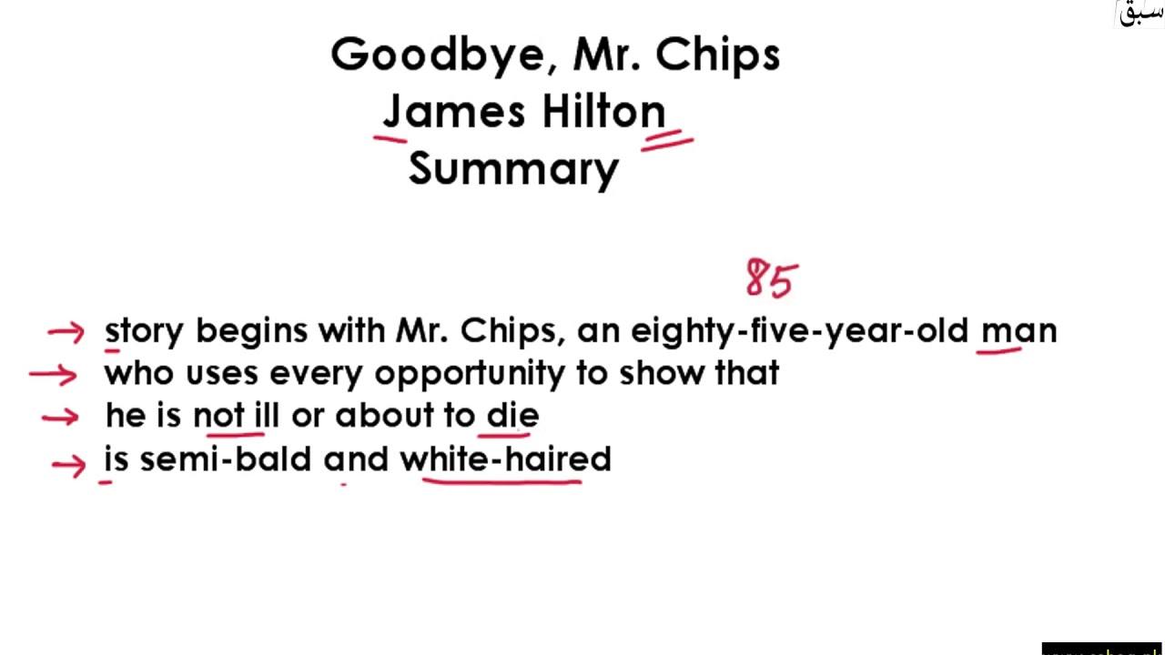 Goodbye Mr  Chips Summary Part 1