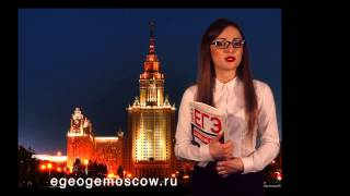 видео Курсы подготовки к ЕГЭ на 80+ баллов в Москве