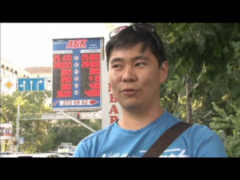 Central Asian Currency Woes: Kazakh currency tenge loses a quarter of value against US dollar