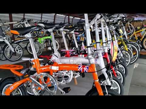 จักรยาน Tiger London ราคา 2700 บาท
