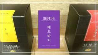 Simple helthy tea_premium korean tea Daviche