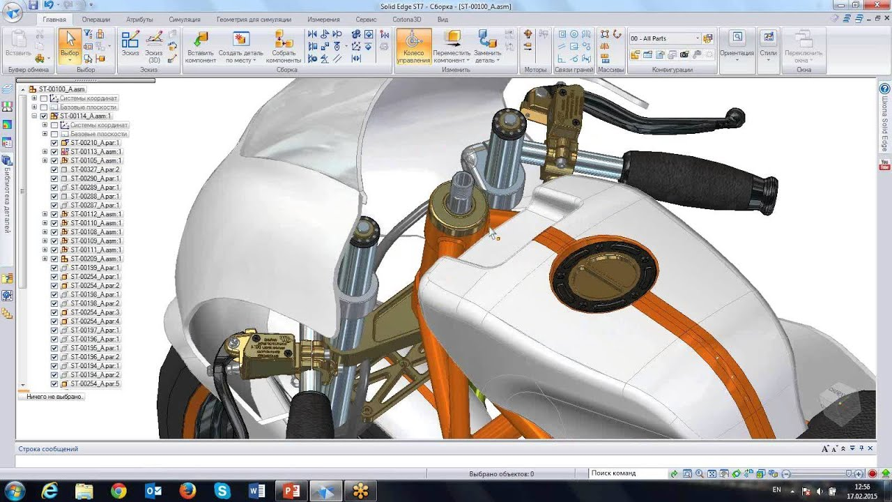 solid edge automation essay Solid edge customization learn to parametrically control a part - the most widely used solid edge technique in design automation 14: morphing parts.