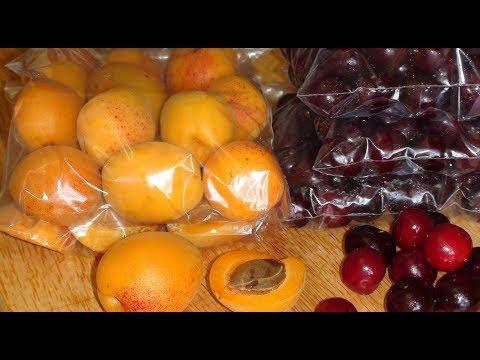 Вопрос: Абрикос это фрукт или ягода?