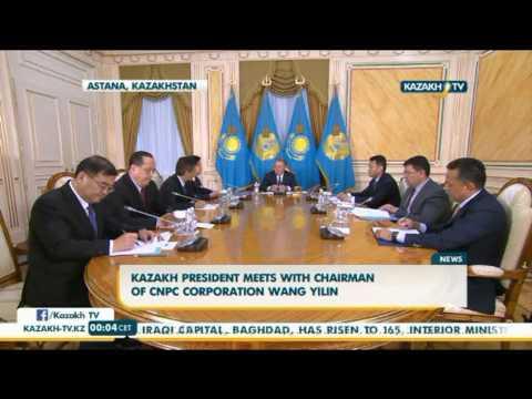 Kazakh President meets with chairman of CNPC corporation Wang Yilin - Kazakh TV