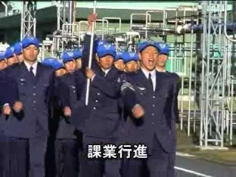 航空自衛隊 航空学生の一日 ✈ JASDF Aviation Cadet Group.