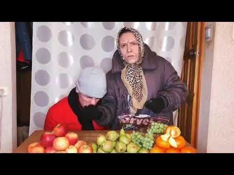 """Бабушка и внук """"Рынок"""""""
