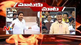 Gambar cover War of Words between Chandrababu & Jagan over Polavaram & Pattiseema Project | NTV