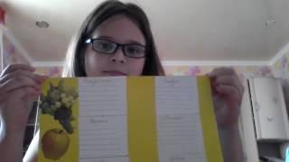 Красивое расписание уроков  посмотри поставь лайк этому видео и подпишись на канал