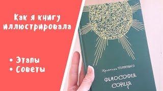 иллюстрация КНИГИ стихов // Мой ПЕРВЫЙ ЗАКАЗ