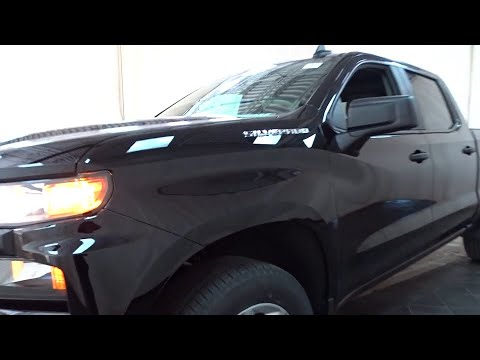 2019 Chevrolet Silverado 1500 Des Plains, Niles, Glenview, Chicago, Elk Grove, IL B26268