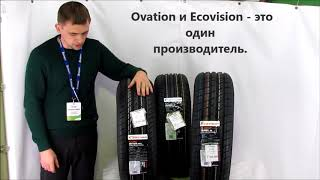 Недорогие летние шины Ovation - обзор