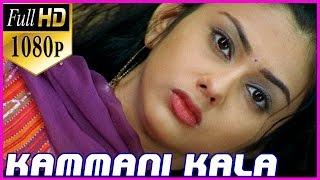 Gemini Full Hd 1080p Video Songs (కమ్మని కల.. )- Telugu Video Songs - Venkatesh ,Namitha