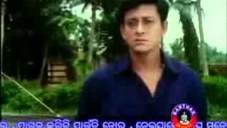 sindura nuhe khela ghara oriya movie