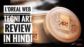 LOREAL WEB TECNI ART REVIEW IN HINDI ★L'oreal Sculpting paste★TheRealMenShow★