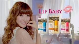 ロート製薬 メンソレータム リップベビー LIP BABY ↓ ロート製薬 蜜まめ...