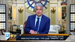 وائل الإبراشى يدافع عن زواج معز مسعود من شيري عادل (فيديو) | المصري اليوم