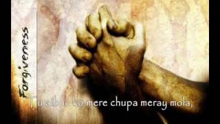 Gunahon Ki Aadat - Owais Raza Qadri w Lyric.wmv