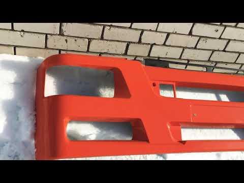 Бампер камаз 63501 широкий на плавающую Кабину