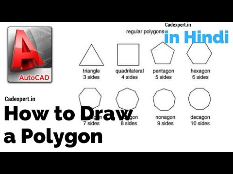 AutoCAD Tutorial in Hindi :HOW TO DRAW  POLYGON