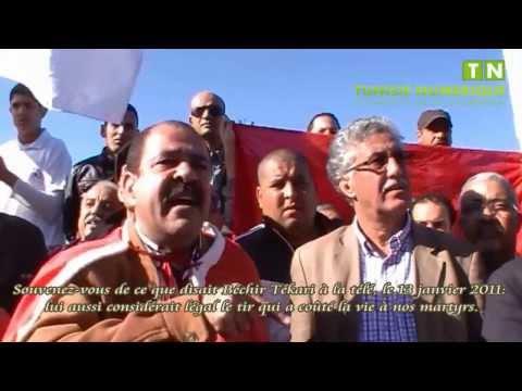 Chokri Belaid: le temps du mépris est révolu
