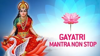 Full Gayatri Mantra by Suresh Wadkar | Om Bhur Bhuva Swaha