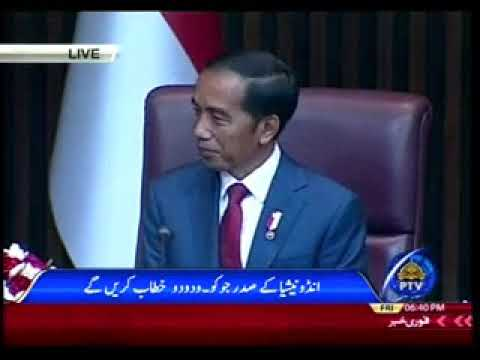 INDONESIAN PRESIDENT JOKO WIDODO ADDRESS TO THE JOINT SESSION OF THE PARLIAMENT 26 01 2018