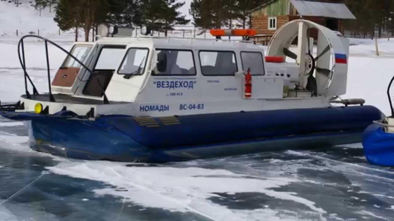 Активный отдых на Байкале зимой  2018 .Travel on the ice of lake Baikal 2018